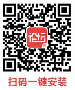 大话西游3经典版官方论坛APP下载